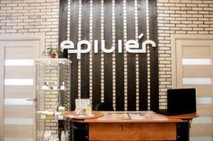 Epilier студия лазерной эпиляции