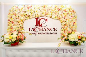 La Chance - салон лазерной эпиляции