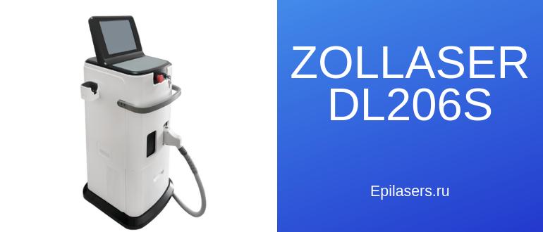 Zollaser отзывы