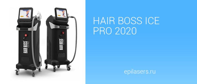 HAIRBOSS ICE PRO 2020